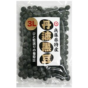 丹波黒豆 3L 200g腸活 免疫力 健康 生活習慣 腸内環境 発酵 健康サポート