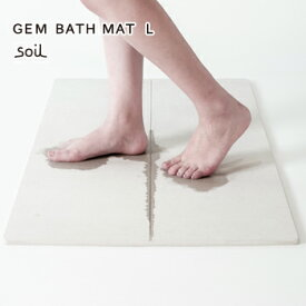 soil GEM (ソイル ジェム) バスマットL