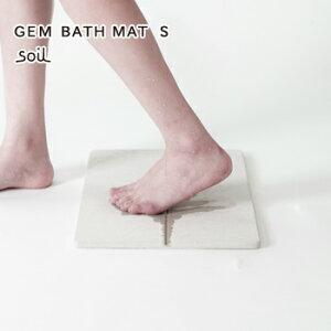 soil soil GEM バスマット S 28.5×42.5cm