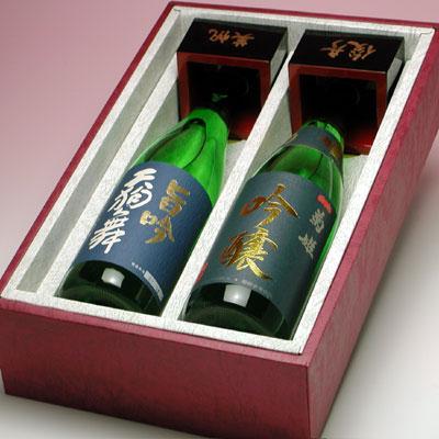 【楽ギフ_名入れ】名入れ枡 菊姫・天狗舞 人気の吟醸酒 720ml 2本セット