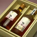 【楽ギフ_包装】小堀酒造店 加賀梅酒・熟成梅酒 720ml 2本化粧箱入