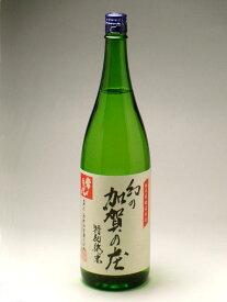 常きげん 特別純米酒 加賀の庄 1800ml