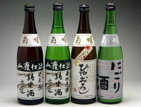 【誕生日】【父の日】菊姫季節限定酒 長期熟成酒 4本セット