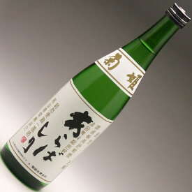 令和2年1月8日入荷! 菊姫 吟醸新酒 あらばしり 720ml