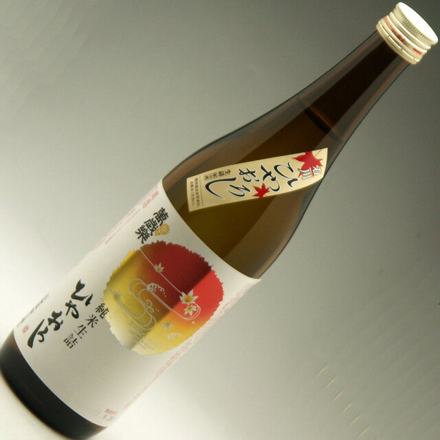 秋が旬のお酒! 萬歳楽 山廃純米ひやおろし720ml