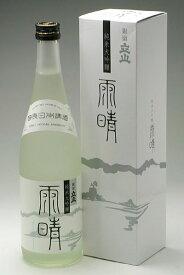 富山県の地酒 銀嶺立山 純米大吟醸 雨晴 720ml