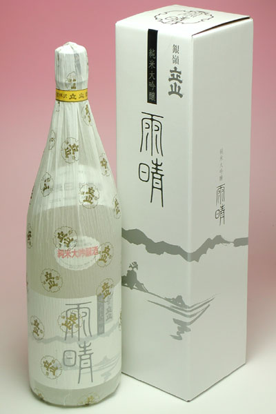 富山県の地酒 銀嶺立山 純米大吟醸 雨晴 1800ml