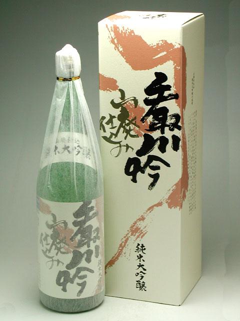 限定酒 手取川 山廃純米大吟醸 1800ml