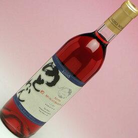 能登ワインマスカットベリーA ロゼ・甘口 720ml