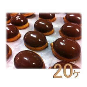 チョコレートケーキ 20個 ケーキ スイーツ 焼き菓子 お菓子 チョコレート 富士山 プレゼント ギフト お祝い 内祝 お返し お礼 手土産 お土産 詰合せ 自宅用