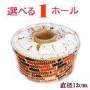 【単品】選べる シフォンケーキ 1ホール 12cm シフォン ケーキ スイーツ 富士山 自宅用