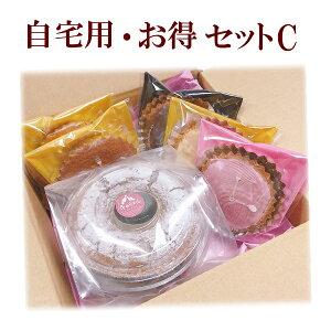【送料無料】焼き菓子 自宅用 お得 セットC シフォンケーキ レモンケーキ クランベリーケーキ チョコレートケーキ マドレーヌ