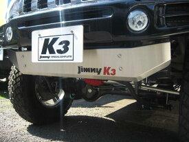 JJオリジナルJIMNYジムニーJB23Wコンプリートカー装着モデルJB23用スッキリガードタイプK3