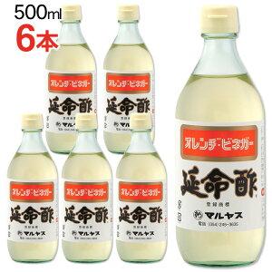 マルヤス近藤酢店 延命酢 500ml×6本 オレンヂ...