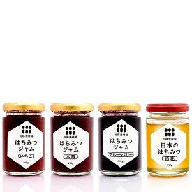 父の日 ギフト 近藤養蜂場 はちみつ屋さんの朝食セット はちみつジャムいちご140g はちみつジャム木苺140g はちみつジャムブルーベリー140g 日本のはちみつ百花140g