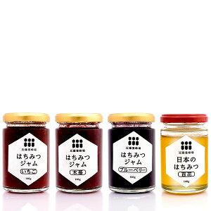 母の日 ギフト 近藤養蜂場 はちみつ屋さんの朝食セット はちみつジャムいちご140g はちみつジャム木苺140g はちみつジャムブルーベリー140g 日本のはちみつ百花140g