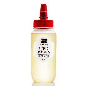 近藤養蜂場 日本のはちみつ 国産アカシア 485g