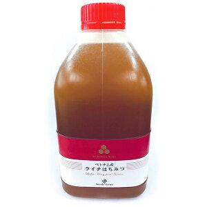 近藤養蜂場 ベトナム産 ライチ 2kg 蜂蜜 ハチミツ はちみつ