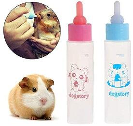 B級品 子犬哺乳瓶 子猫哺乳瓶 餌やり 水やり 食器 水入れ ペット用品 お出かけ用 水飲み 哺乳びん授乳犬用授乳キット子猫やその他の動物 (30ml)