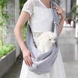 犬と猫用スリングのキャリア -ソフトなポーチ子犬子猫小型犬ペットに最適 屋外旅行用ハンズフリーの可能ソフトバッグのデザイン - グレー