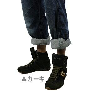 【ガリアーノ/galliano】1118B/Aハイカットスニーカーメンズシューズ靴レザープレゼントラッピング【楽ギフ_包装】