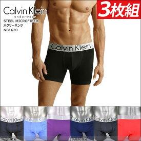 カルバンクライン ボクサーパンツ メンズ CK NB1620 【3枚組】STEEL MICROFIBER ローライズボクサー Boxer pants 【父の日 ギフト プレゼント】送料無料市場 大きいサイズ 大きい 小さいサイズ S M L XL 敬老の日 セール