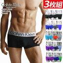 カルバンクライン ボクサーパンツ calvin klein カルバン・クライン メンズ CK NB1656 STEEL ローライズボクサー Boxer pants CK 【彼…