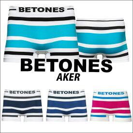 【BETONES/ビトーンズ】 シームレス ボクサーパンツ AKER B001 立体裁断 【ショート】【TRUNK】 メンズ下着 アンダーウェア 【メール便送料無料】【6500円で送料無料】 プレゼントラッピング承り中 メンズ ボクサーパンツ メンズ ボクサーパンツ メンズ パンツ【P】