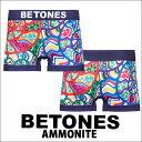 Ammonite top