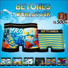 【ポイント15倍】【BETONES/ビトーンズ】ボクサーパンツ WORLD TOUR ワールドツアー メンズ