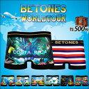 ボクサーパンツ ビトーンズ【BETONES】 WORLD TOUR ワールドツアー 小さいサイズ 大きいサイズ
