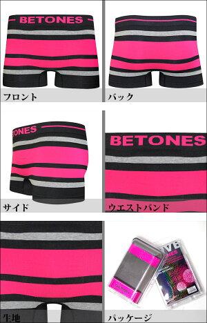 【BETONES/ビトーンズ】ボクサーパンツworldtour2015