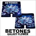 Galaxyflower top