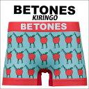 Kiringo-top