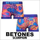 Scorpion top