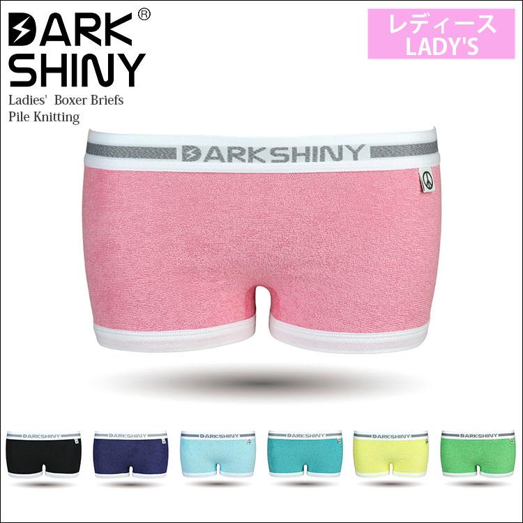 【DARK SHINY ダークシャイニー】ボクサーパンツ【2014新作】 Micro Boxer レディース ブランド 【ショート】【TRUNK】Boxer pants レディース 男性下着 2015春 春物 2015版 2015ss 【PUP】