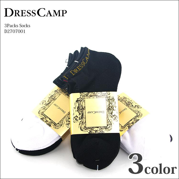 DRESS CAMP ドレスキャンプ 靴下 アンクルソックス 42-D2707001 メンズ 靴下 セット sox ソックス おしゃれ ブランド カジュアルブランド【ポイント20倍】