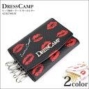 【ドレスキャンプ DRESS CAMP】リップ柄キーケース/キーホルダー D2790107 メンズ かっこいい ブランド ドレスキャンプ DRESS CAMP ...
