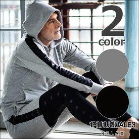 セットアップ メンズ ブランド Kappa×1PIU1UGUALE3 RELAX(ウノピゥウノウグァーレトレ)Kappaコラボレーションプレゼント ラインテープパーカーセットアップ おしゃれ ブランド メンズ 上下 JERSEY メンズファッション 人気 ワンマイルウェア 男 男性