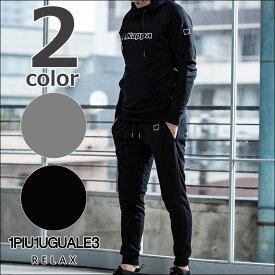 セットアップ メンズ ブランド Kappa×1PIU1UGUALE3 RELAX(ウノピゥウノウグァーレトレ)Kappaコラボレーションプレゼント ワッペンロゴパーカーセットアップ おしゃれ ブランド メンズ 上下 JERSEY メンズファッション 人気 ワンマイルウェア 20代 30代 40代