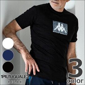 Tシャツ メンズ 半袖 Kappa×1PIU1UGUALE3 RELAX ウノピュウノウグァーレトレ Kappaコラボレーション スパンコールワッペンTシャツ プレゼント用のプレゼントラッピング おしゃれ ブランド メンズ 上下 JERSEY mens ジャージ セットアップ メンズファッション 人気 春夏 夏