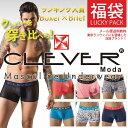 CLEVER クレバー ボクサーパンツ アンダーウェア メンズ下着 メンズ ボクサー メンズボクサーパンツ 男性ボクサーパン…