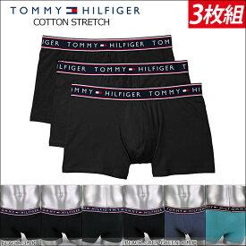 【ボクサーパンツ】【TOMMY HILFIGER トミーフィルフィガー 】3枚組 ボクサーパンツ メンズ 下着 ボクサー 09T3351 メンズ下着 アンダーウェア 【TRUNK】ロングボクサーパンツ 男性下着 ブランド 人気 楽天 人気ブランド おすすめ トミー・ヒルフィガー 【3枚】