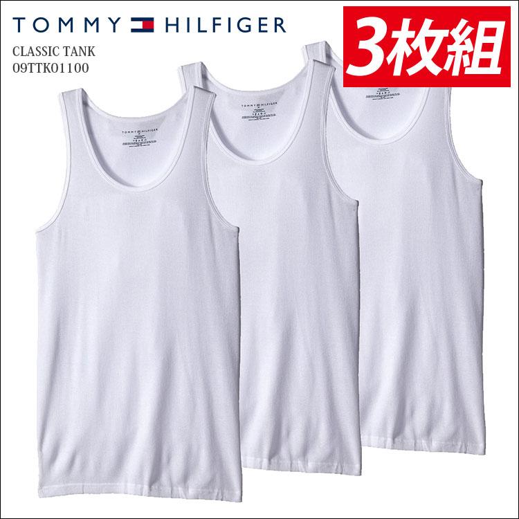【TOMMY HILFIGER トミーフィルフィガー 】3枚組 タンクトップ メンズ 下着 ボクサー 09ttk01 メンズ下着 アンダーウェア 男性下着 ブランド 人気 通販 楽天 人気ブランド おすすめ トミー・ヒルフィガー 赤 無地 夏 夏服 セット メンズインナーシャツ