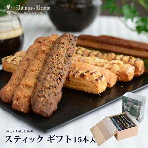 ケーニヒス クローネ お菓子 詰め合わせ 個包装 スティックギフト BK-D 詰め合わせ セット ケルペス チーズ コーヒー ケーキ クッキー×6 ギフトセット ケーニヒスクローネ 手土産 お土産 お中