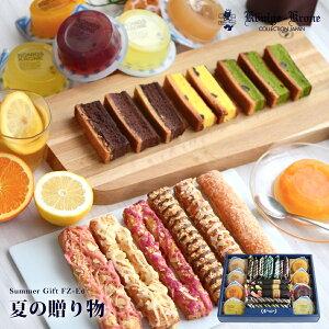 ケーニヒス クローネ お菓子 詰め合わせ 個包装 ギフト 夏ギフト 夏の贈り物 FZ-E6 セット 22個入り パイ ゼリー ケーキケーニヒスクローネ お土産