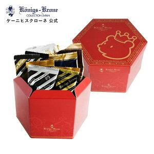 アソートボックス QB パイ クッキー クランチ マドレーヌ 詰め合わせ 個包装 9個入り ケルペス グラッテン クランチケーニヒスクローネ お菓子 ギフト 焼菓子 洋菓子 チョコレート菓子 ハロ