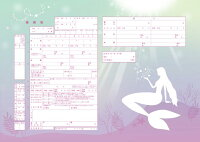 <令和>キャラクター婚姻届人魚姫
