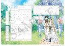 <令和>キャラクター婚姻届 美少女戦士セーラームーン Romance Wedding プロポーズの婚約指輪の代わりとして大人気!