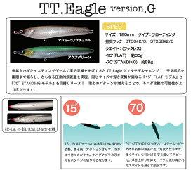 TT.Eagle(イーグル)Version.G 15°(FLAT)60g 180F マジョーラ/ナチュラル クリスタルラメベリー